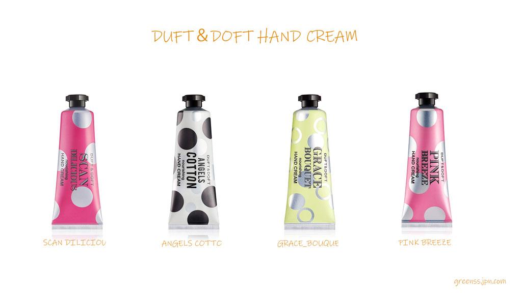 DUFT&DOFT HAND CREAM