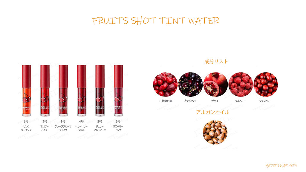 FRUITS-SHOT-TINT-WATER