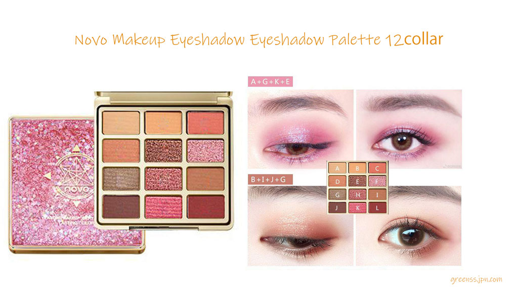 Novo Makeup Eyeshadow Eyeshadow Palette 12collar