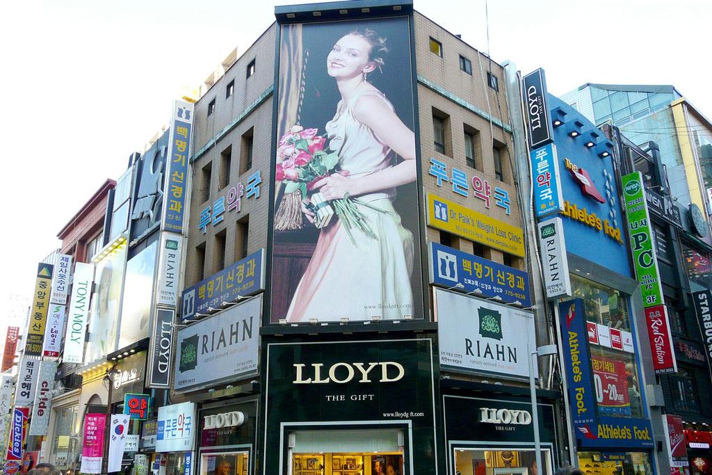 韓国・ソウルの女子旅!人気のお土産選び10選